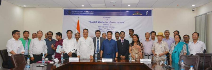 About yesterday, Facebook training held at The CM'S conference hall on 21st of June.